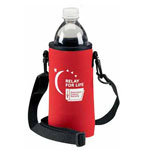 Water Bottle Koozie With Strap