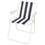 Folding Beach Chair - Stripe