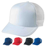 Polyester Mesh Back Cap