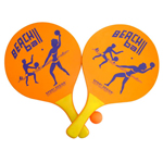 Wooden Beach Bat And Ball Set